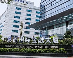 珠海泰福国际金融大厦